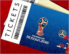 14 сентября начинаются предпродажи билетов на матчи ЧМ-2018 по футболу