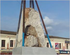 В Брянске «реставраторами» уничтожен памятник на могиле Игната Фокина