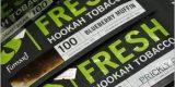 В молдавском поезде брянские таможенники изъяли 220 пачек табака
