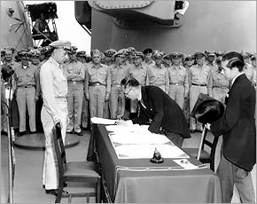 2 сентября — День окончания Второй мировой войны