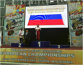 Брянские кикбоксеры завоевали два «золота» первенства Европы