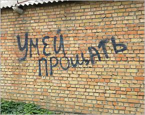 Из ветхого жилья в Брянской области отказываются выселяться 136 человек
