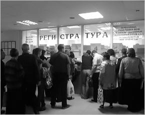 Активисты ОНФ выслушали «отмазы» главврачей в брянских поликлиниках