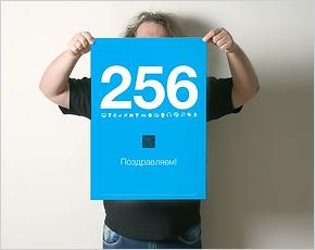 День программиста официально отмечается в России 13 сентября