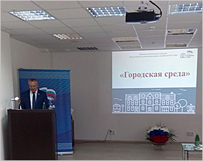 Межрегиональный координационный совет стал площадкой по передаче опыта в реализации партпроектов