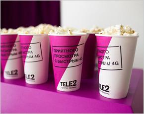 4G-кинозал под открытым небом начинает работу в Брянске 14 сентября