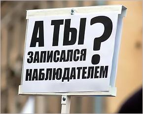 Кандидаты в облдуму от «СР» и КПРФ намерены вместе наблюдать за голосованием в округе №6