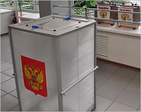 Закрылись избирательные участки —  выборы в Брянской области завершены