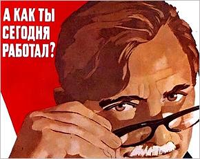 Все доходы и имущество официально не работающих граждан российские власти намерены обложить налогом