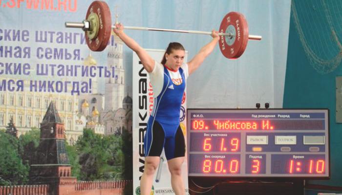 Воронежская штангистка выиграла два «золота» и«серебро» напервенстве Европы