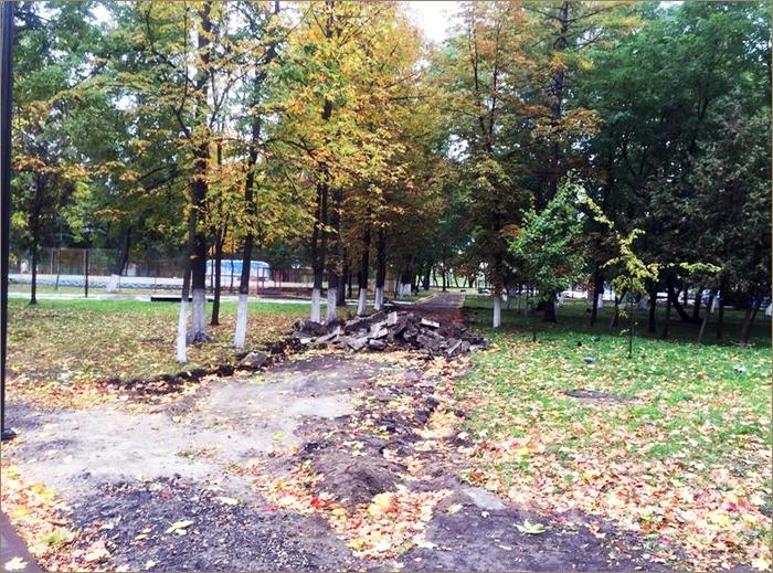 В парке Железнодорожников начался новый этап ремонтных работ (ФОТО)