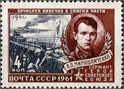 В рогнединских Шаровичах открыт памятник Герою Советского Союза