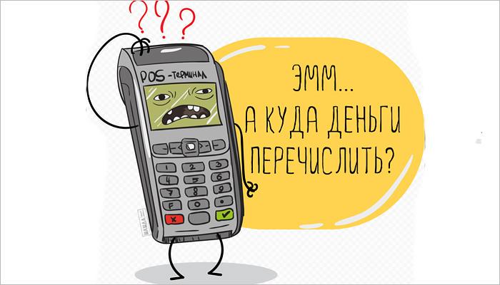 Кассир брянской организации перевела мошеннику 164 тысячи руб.