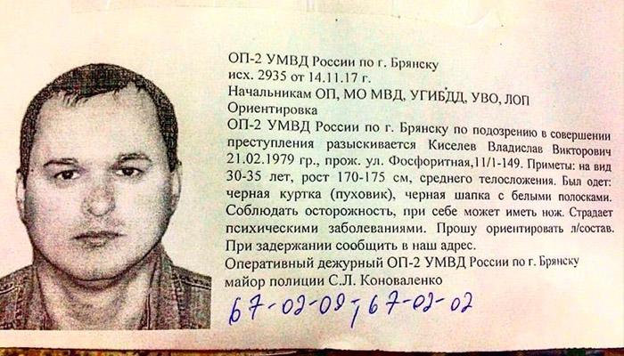 Напавший сножом наженщину-кассира вмагазине Брянска оказался психбольным