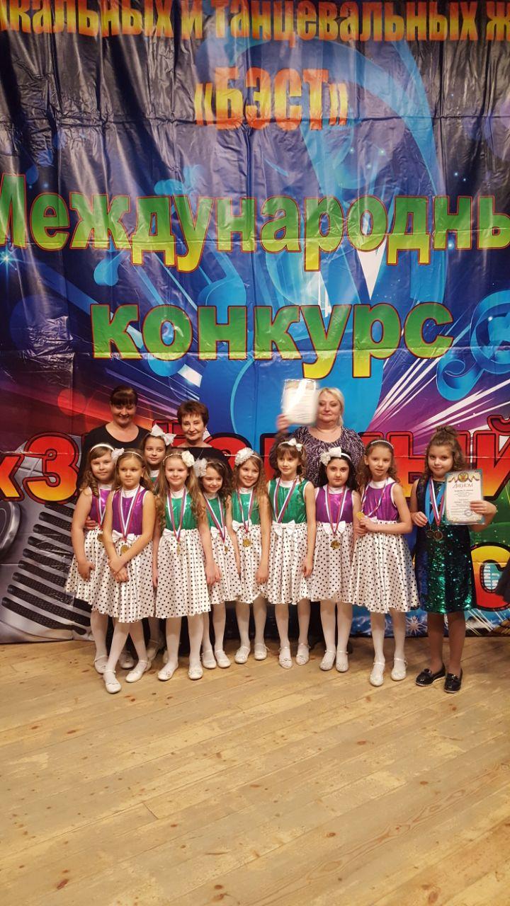Брянские дети-вокалисты выиграли Международный конкурс «Звёздный час»