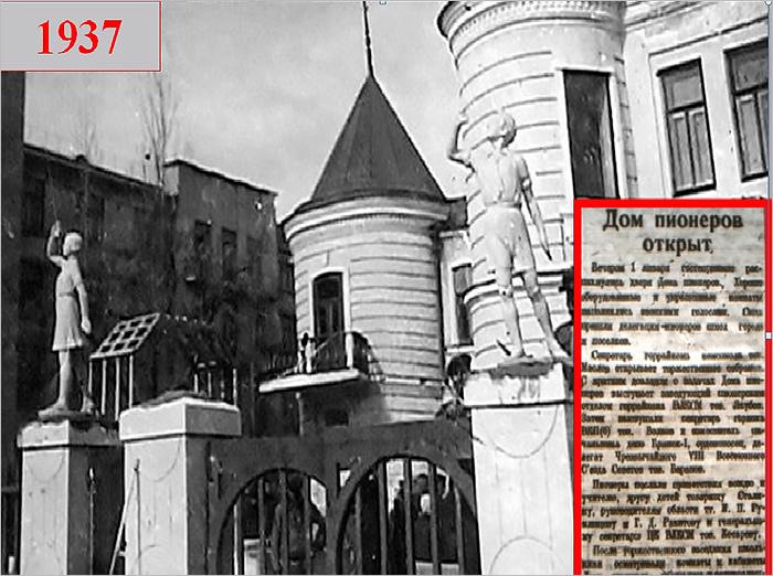 Вцентре Брянска прогремел салют вчесть 80-летия губернаторского замка  Гагарина