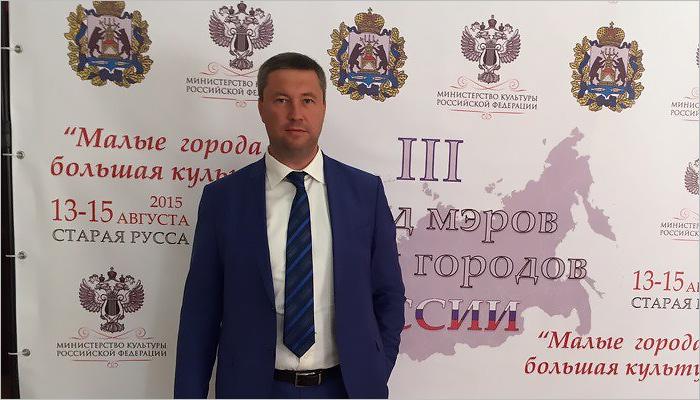 Мэра брянского города обвиняют в трате одного млн руб.