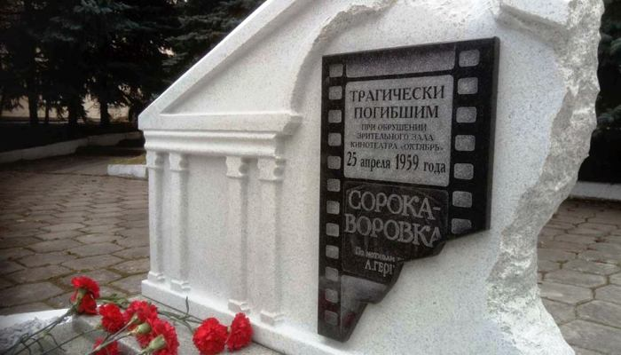 ВБрянске открыли знаменитый знак жертвам обрушения кинотеатра «Октябрь»