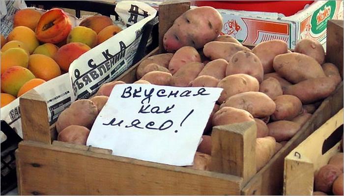 Недельная инфляция в РФ замедлилась донуля