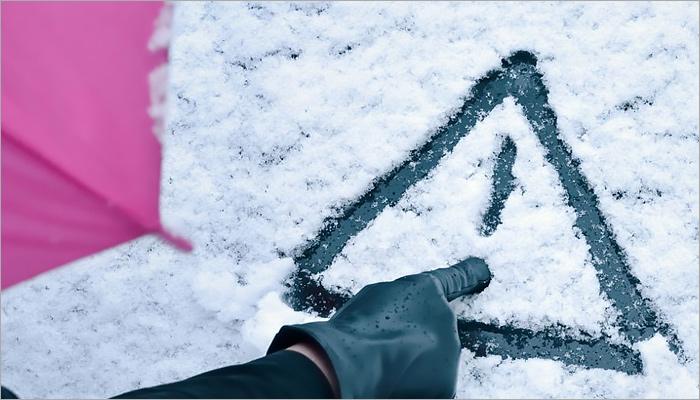Рязанцев ожидают туман, мокрый снег игололедица