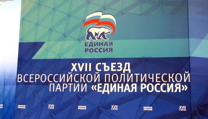 Брянские делегаты съезда приняли участие вработе всех 7-ми  спорных  площадок