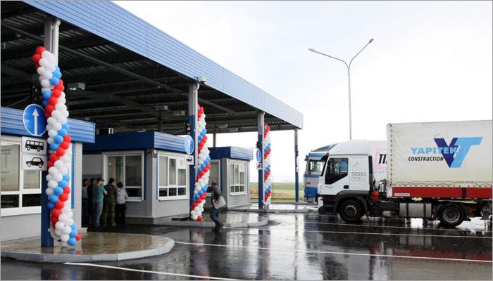 С21января погарский пункт пропуска закроет границу для пешеходов
