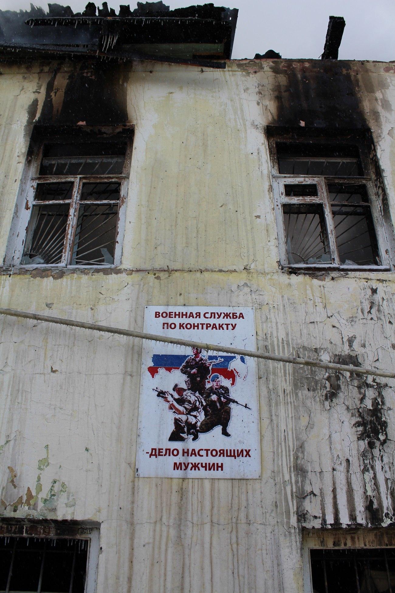 В Дятьково накануне 23 февраля пожарные тушили два часа здание бывшего военкомата