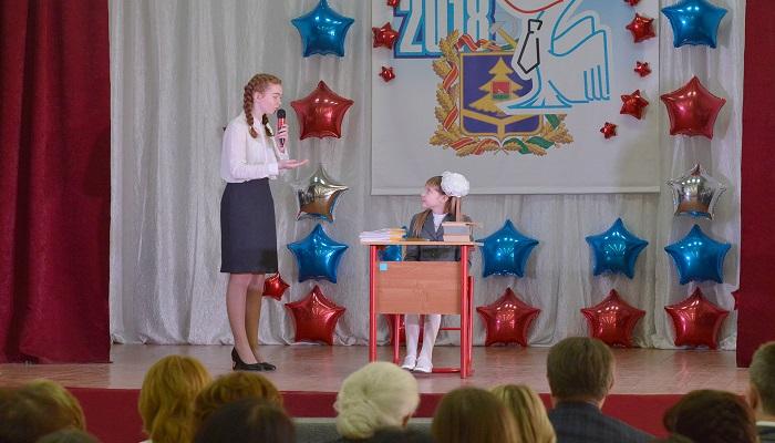 Преподаватель ижевской школы стала победителем Всероссийского конкурса «Педагогический дебют-2018»