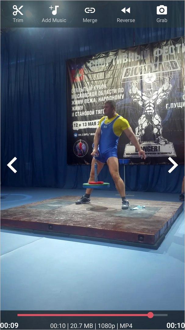 Александр Бояров второй год подряд стал абсолютным чемпионом России по армлифтингу