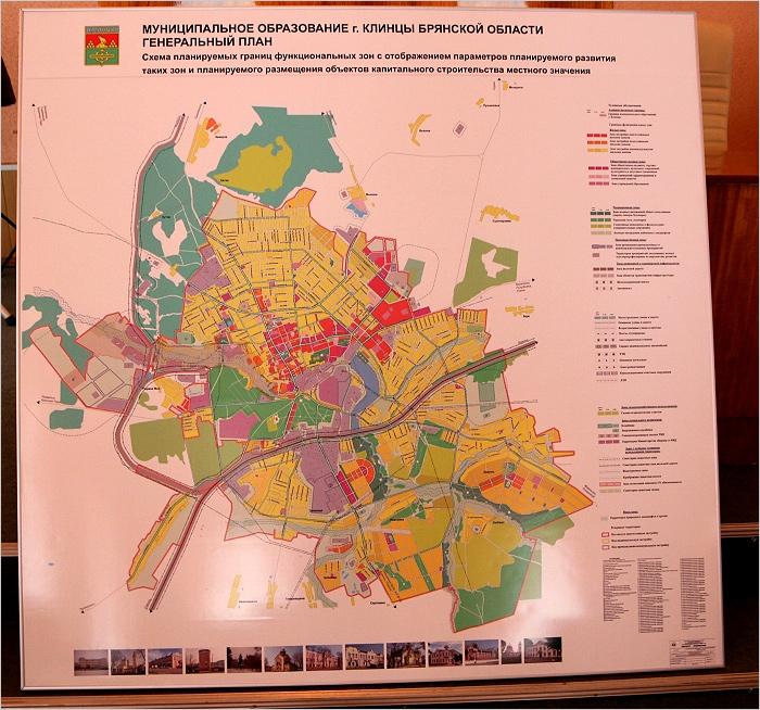 В Клинцах принят новый Генплан города