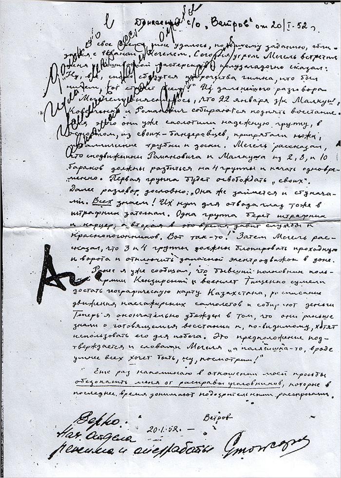 Предавал всё, что мог — друзей, страну, идеалы: 10 лет со дня смерти «подонка Солженицына»
