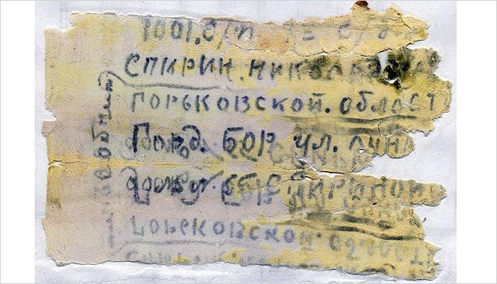 Найденные брянскими поисковиками нижегородские солдаты возвращаются домой