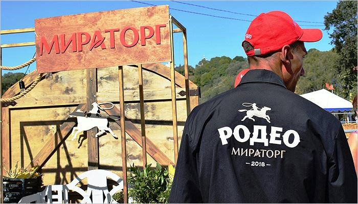 Трубчевское подразделение «Мираторга» признано лучшим сельхозпредприятием Брянской области