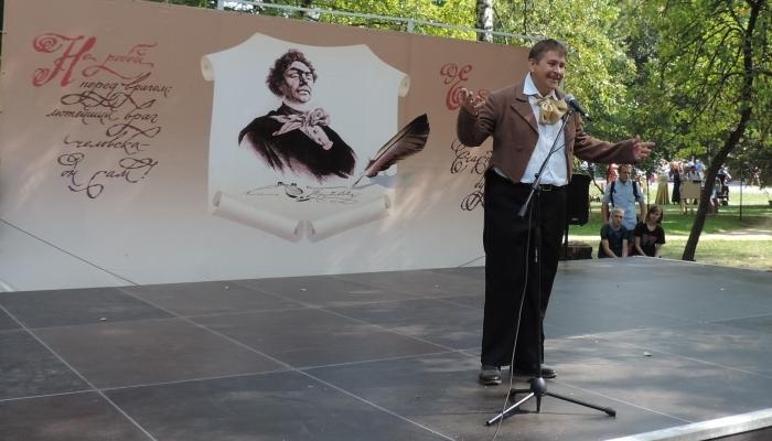 Гусиные перья и поэтические чтения: первая «Серебряная лира» после 200-летия А.К.Толстого