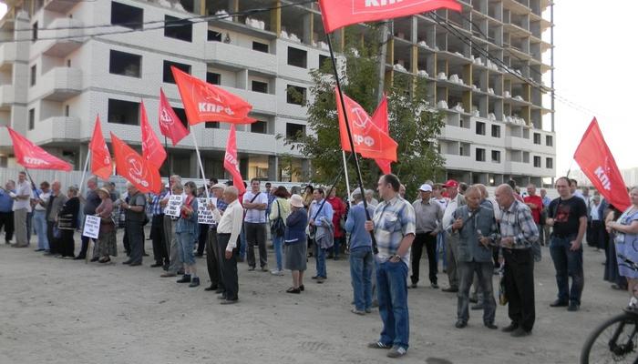 Очередной «пенсионный» митинг брянских коммунистов вновь загнали на стройплощадку