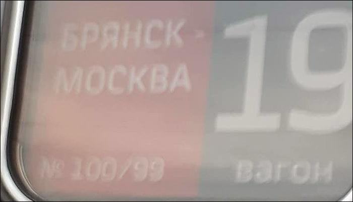 Более чем полувековая история поезда №99/100 «Иван Паристый» завершилась 1 октября