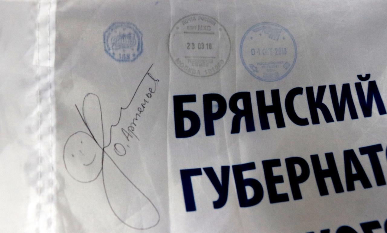 Флаг ДДЮТ имени Гагарина вернулся в Брянск после полугодовой космической экспедиции