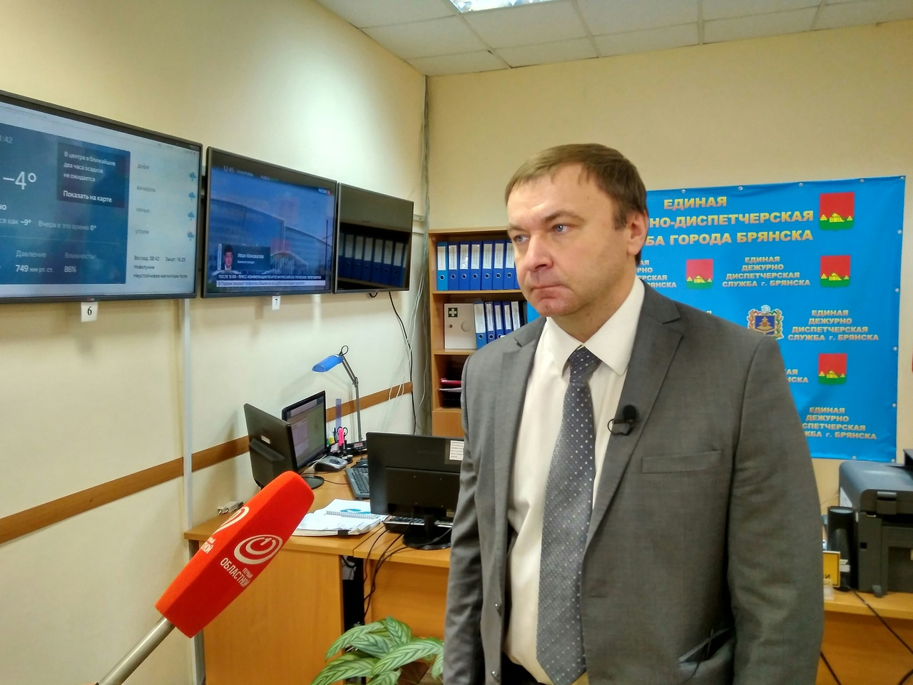 «Ростелеком» сдал в эксплуатацию «Систему-112» в Брянске