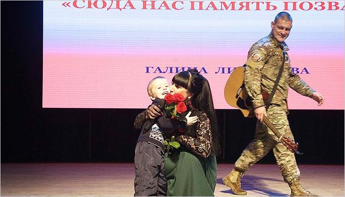 Лауреатами фестиваля солдатской песни «Сюда нас память позвала» стали почти три десятка исполнителей и коллективов