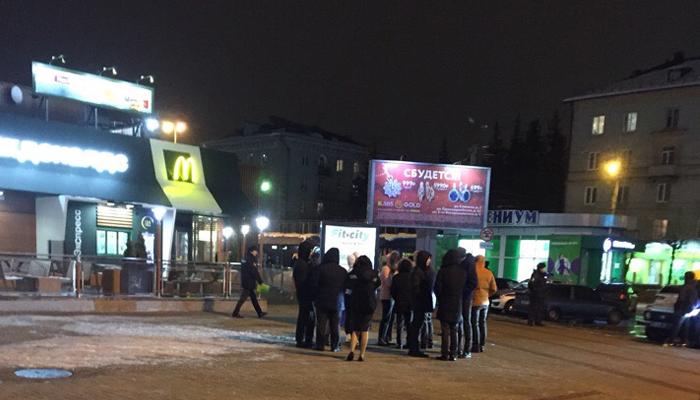 В Брянске задержана 16-летняя «террористка», «заминировавшая» McDonald's
