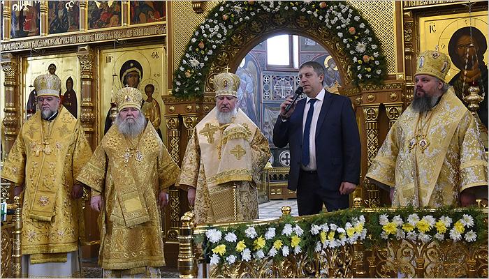 Четыре епископа и один губернатор: в Брянске прошли торжества в честь четвертьвекового юбилея епархии