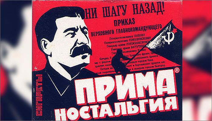 Погарская фабрика выпустила «Русскую весну»