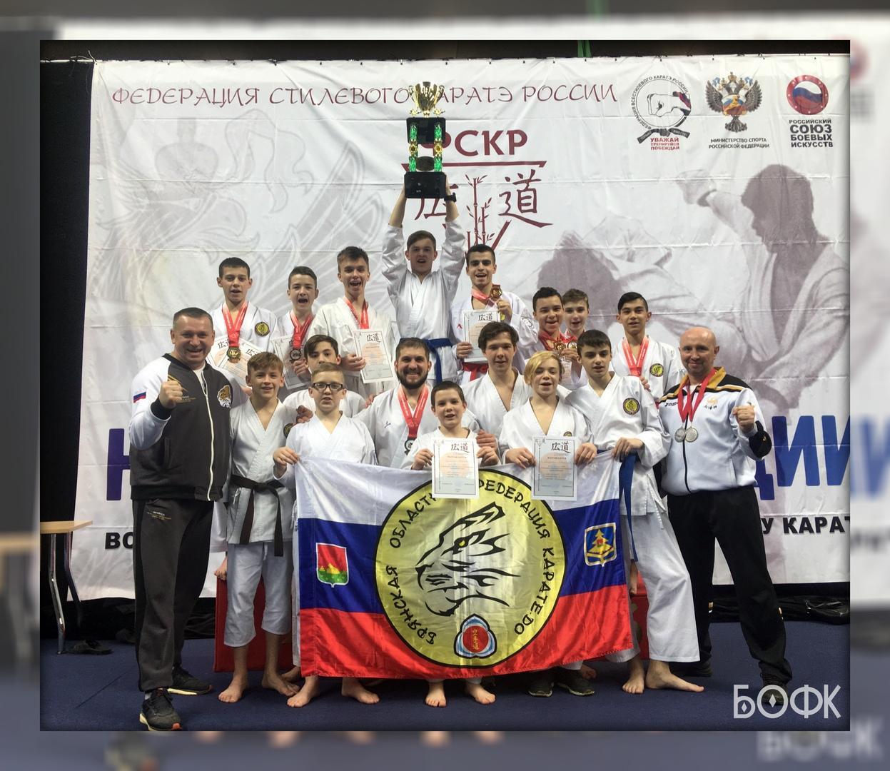 Брянские спортсмены заняли третье место на всероссийских соревнованиях по каратэ