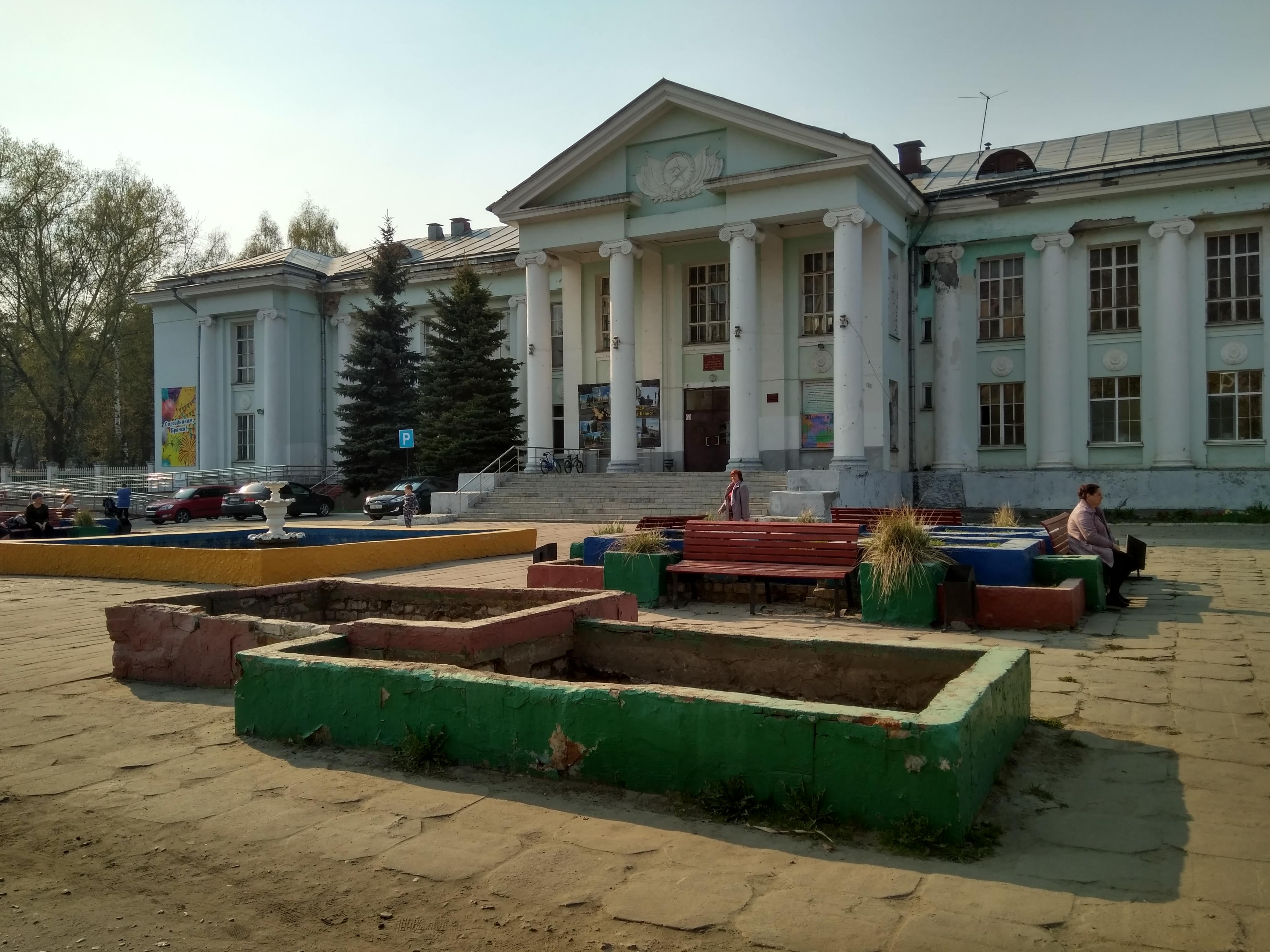 На ремонт ДК имени Горького брянские власти выделили четыре миллиона