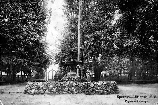 Первый в Брянске фонтан заработал в Кругом сквере