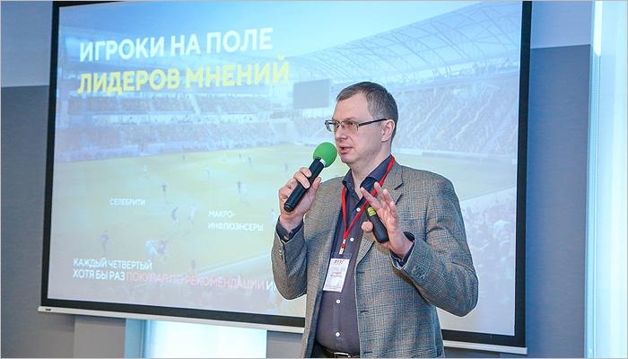 Покорение PR-галактики: В Москве прошла IV Fresh Russian Communications Conference 2019