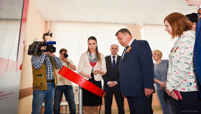 В Брянске презентована «Здравографика» для детей