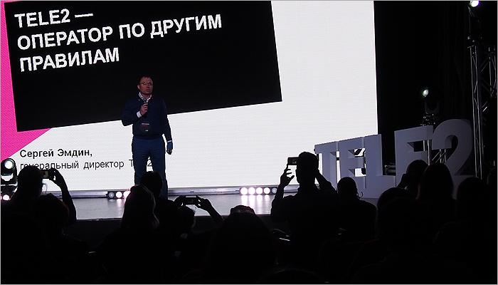 Запуск Tele2 в Ярославской области: «кругомосковское кольцо» и старт всероссийского «трижды digital»