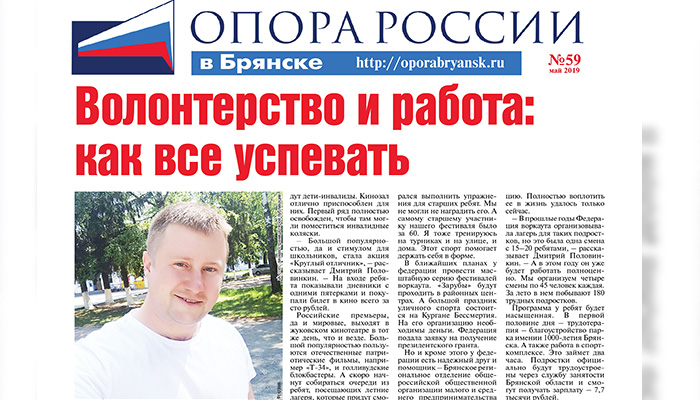 Вице-президент Федерации воркаута Дмитрий Половинкин: «В летнем лагере для трудных подростков ребята смогут получать официальную зарплату– 7,7 тысяч рублей»