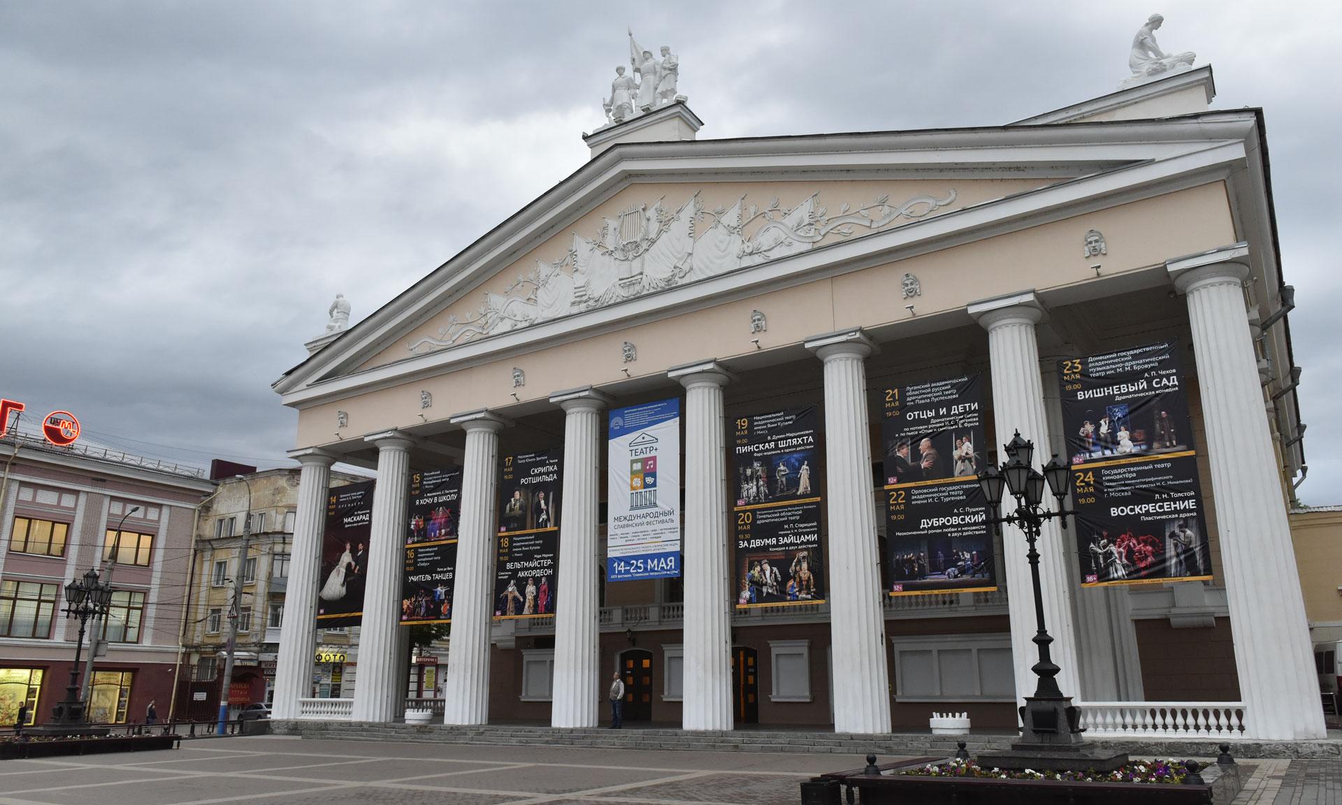 В Брянске фестиваль «Театр +» открылся попурри из спектаклей